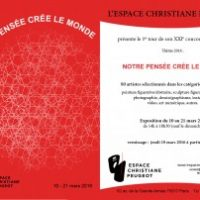 From 10 to 21 march 2016 : Espace Christiane Peugeot – PARIS