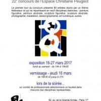From 16 to 27 march 2017 : Espace Christiane Peugeot – PARIS 17ème